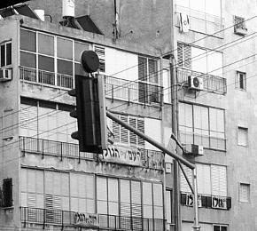 telaviv-010.jpg